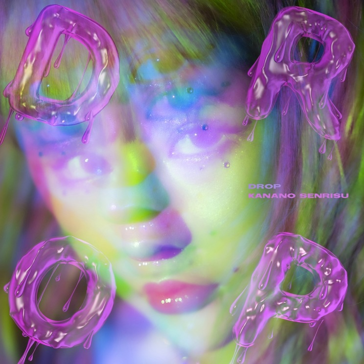 2ndソロシングル「drop」