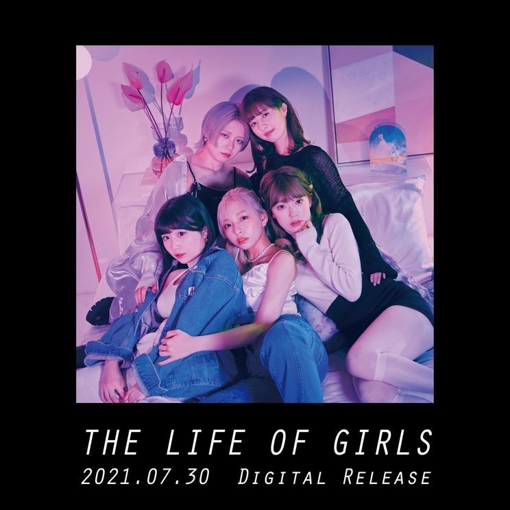 『THE LIFE OF GIRLS』ティザービジュアル