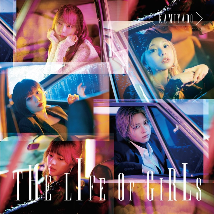 『THE LIFE OF GIRLS』TYPE-D