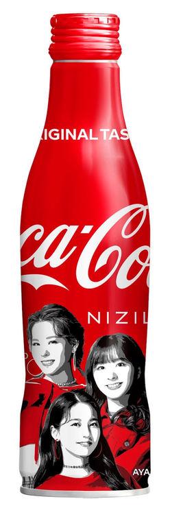 『コカ・コーラ』スリムボトルNiziUデザイン(MAKO、MIIHI、AYAKA)