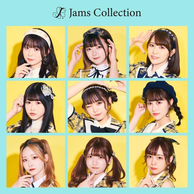 JamsCollection 1stデジタルアルバム『ジャムズセレクション』