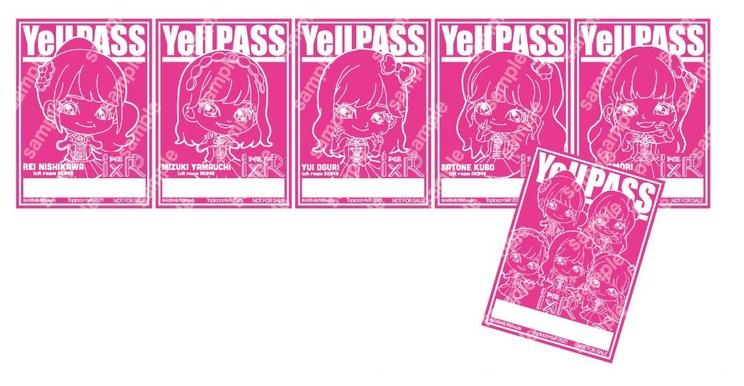 Yell Pass