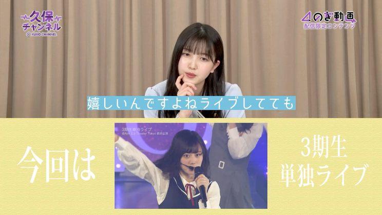 最優秀バラエティ作品賞:久保チャンネル
