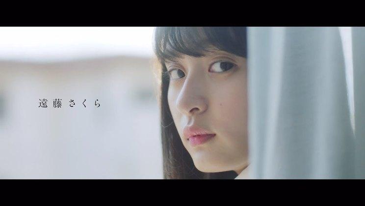 最優秀個人PV作品賞:遠藤さくら 23rdシングル 「わたしには、なにもない」
