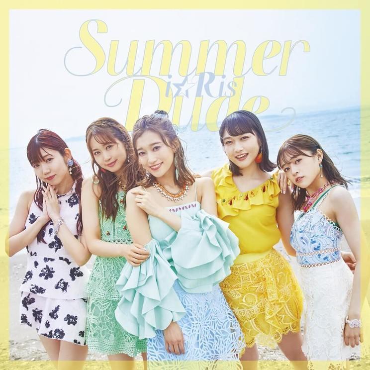 新シングル「Summer Dude」ジャケット写真