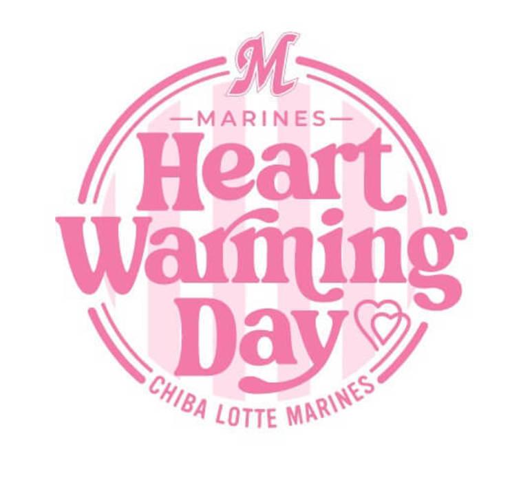 <MARINES Heart Warming Day>