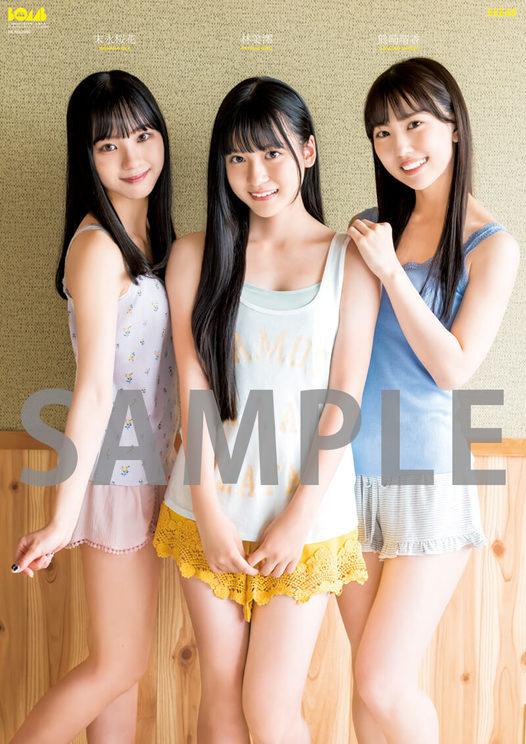 両面超BIGポスター:林美澪、熊崎晴香、末永桜花(SKE48)
