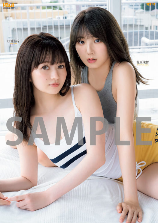 両面超BIGポスター:江籠裕奈、菅原茉椰(SKE48)