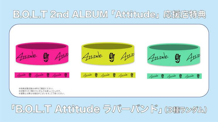 B.O.L.T Attitude ラバ―バンド(3種ランダム)