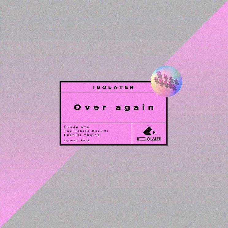 IDOLATER 5thシングル「Over again」
