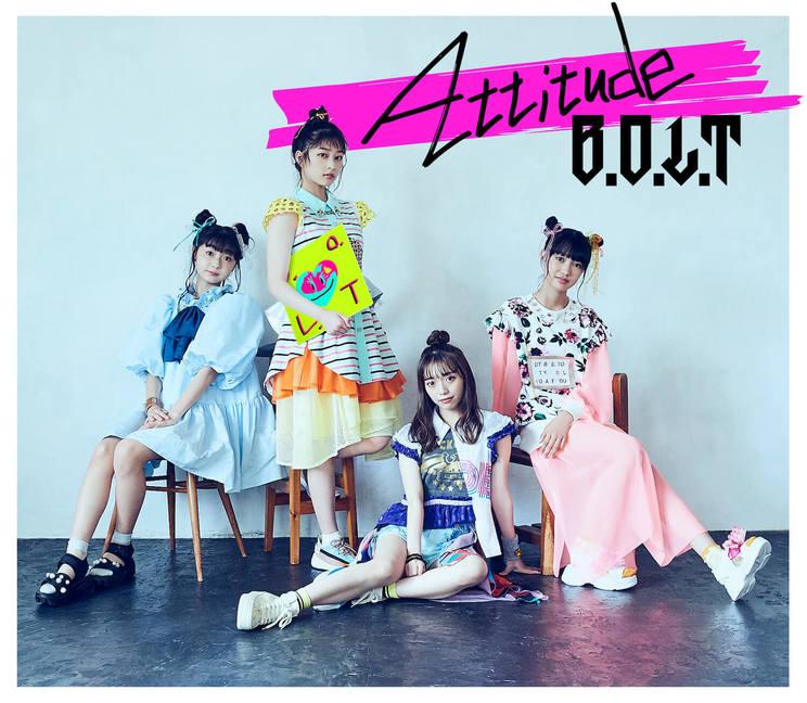 2ndアルバム『Attitude』初回限定盤A