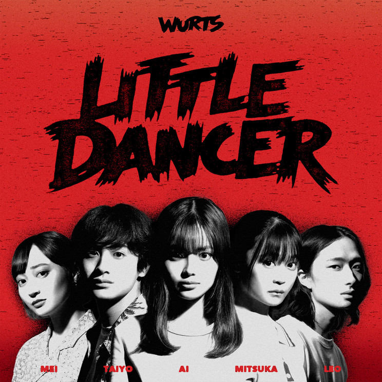 WurtS「リトルダンサー feat.Ito(PEOPLE 1)」より