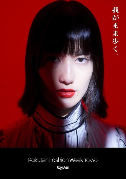 <Rakuten Fashion Week TOKYO 2022 S/S>