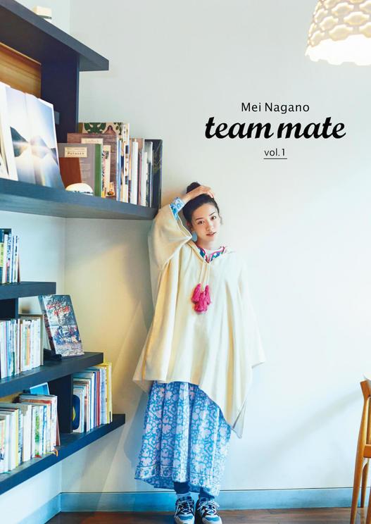 季刊誌『team mate vol.1』表紙(©SDP)