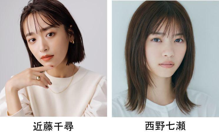 左:近藤千尋/右:西野七瀬