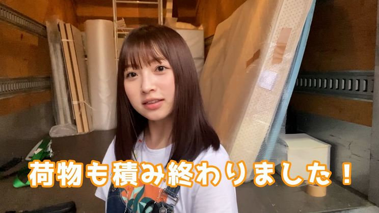 東由樹YouTubeチャンネル『はっぴーるーむ』より