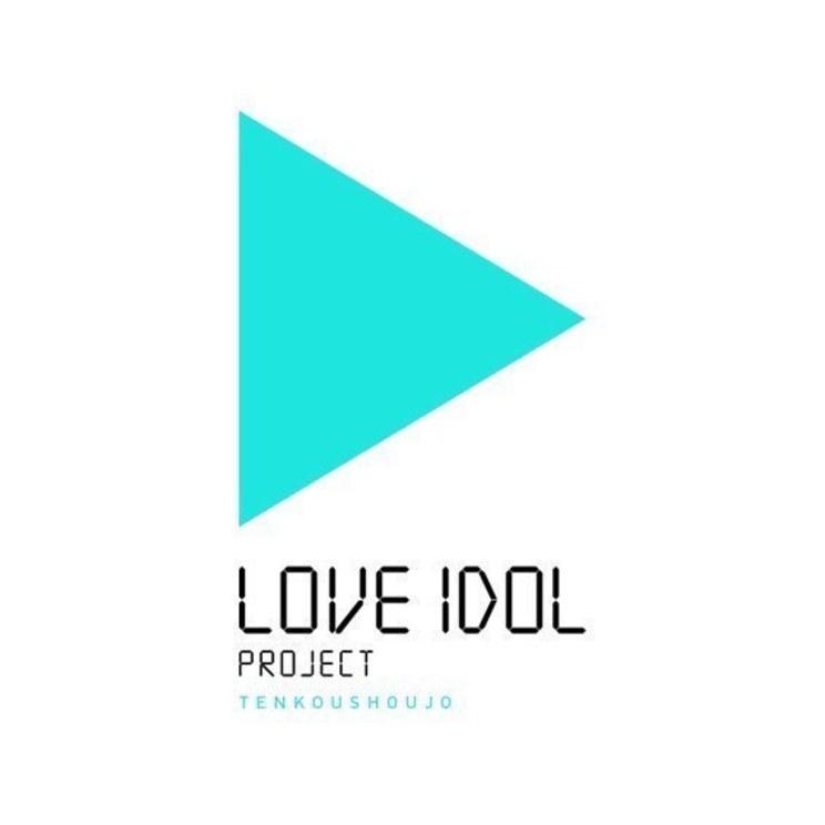 『LOVE IDOL PROJECT』