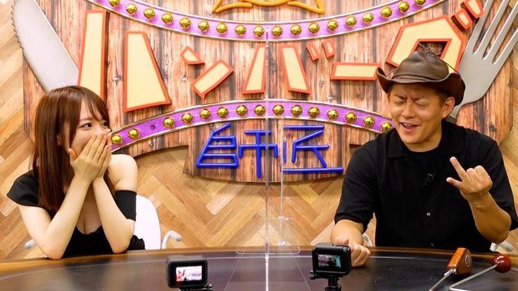 公式YouTubeチャンネル『清水あいりのおイタがすぎまんねんTV』より