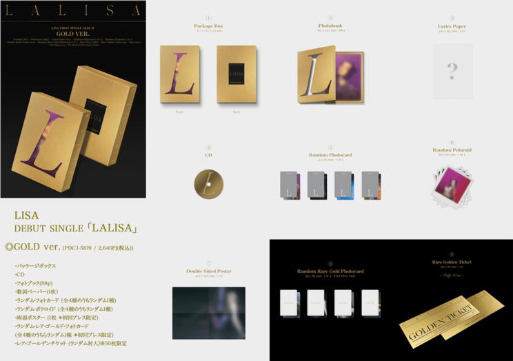 ソロデビューシングル「LALISA」GOLD ver.