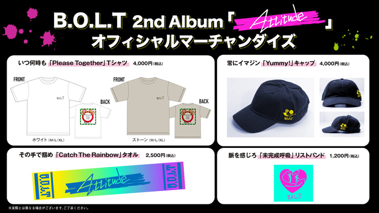 B.O.L.T 2nd Album『Attitued』オフィシャルマーチャンダイズ