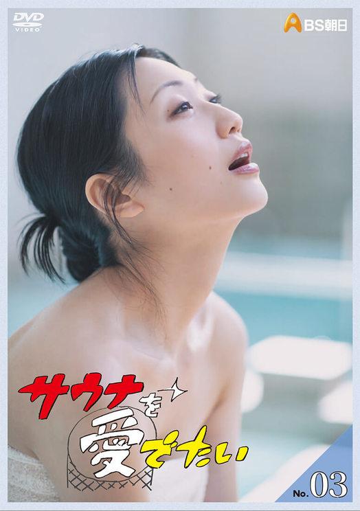 ©BS朝日・テイクシステムズ