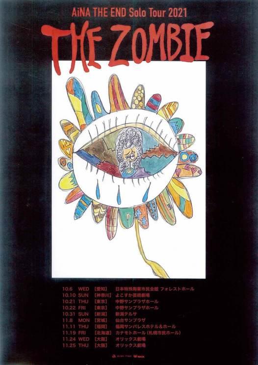 """ツアー<AiNA THE END Solo Tour """"THE ZOMBIE"""">"""
