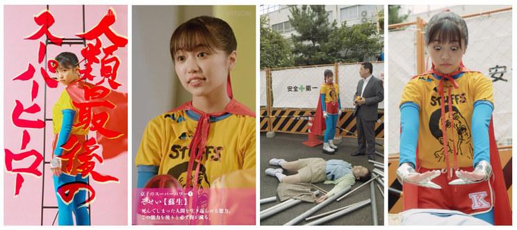 ショートドラマ『人類最後の〇〇』より