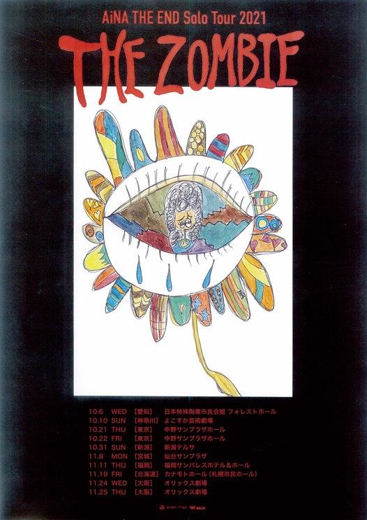 """全国ツアー<AiNA THE END Solo Tour """"THE ZOMBIE"""">"""