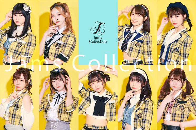JamsCollection
