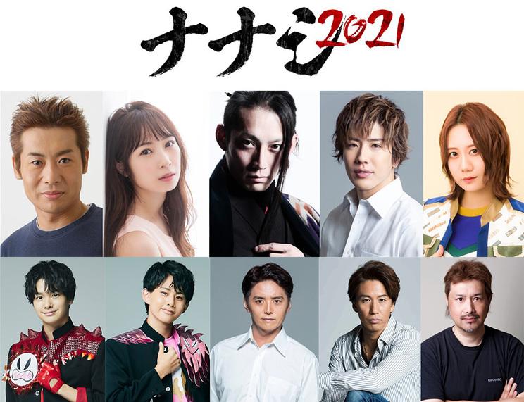 30-DELUX NAGOYA アクションクラブ MIX『ナナシ2021』