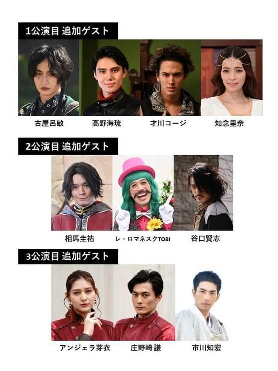 ©2020 石森プロ・テレビ朝日・ADK EM・東映
