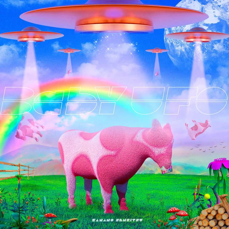 戦慄かなの ニューシングル「Baby UFO」
