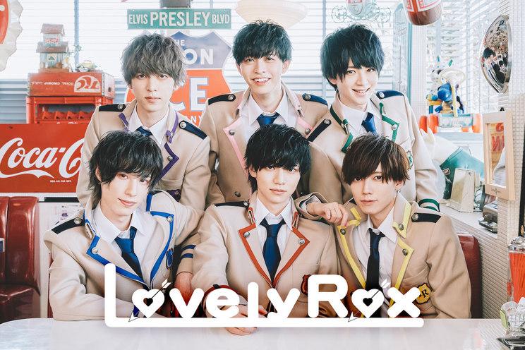 Lovely Rox