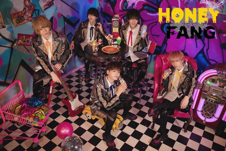 HONEY FANG