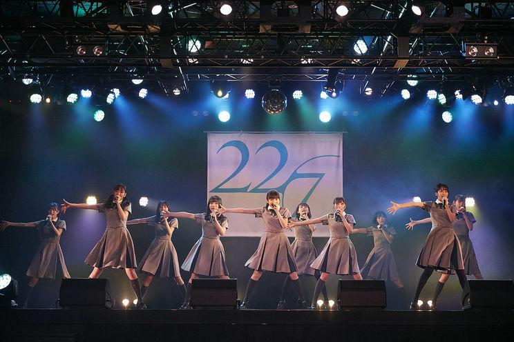 22/7<ANNIVERSARY ONLINE 2021>(2021年9月20日)
