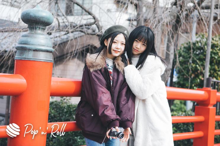 長谷川瑞、聞間彩(つりビット) 八丁堀