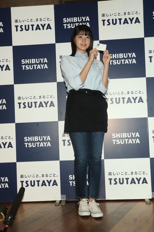 <瀧野由美子、 SHIBUYA TSUTAYA1日店長をします!>イベント|SHIBUYA TSUTAYA(2021年9月25日)