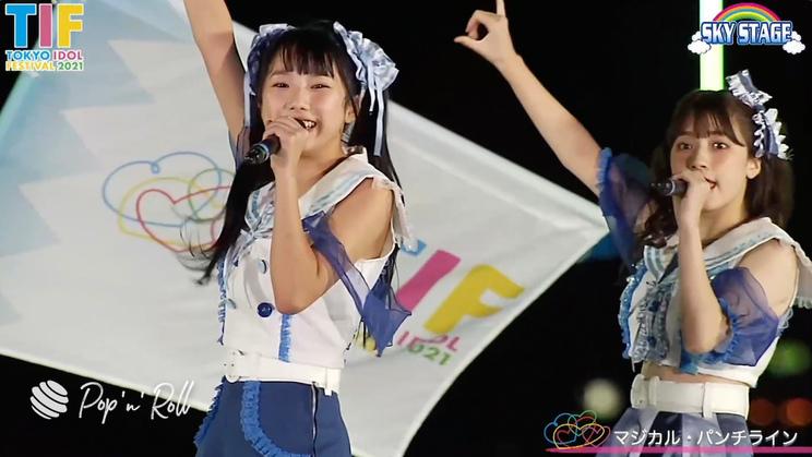 マジカル・パンチライン<TOKYO IDOL FESTIVAL 2021>|10/2 SKY STAGE(17:55-)