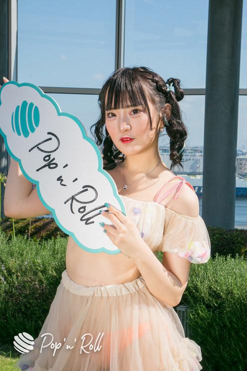 深月もあ(ミスティア)<TGIF ONLINE 2021>(10月3日)