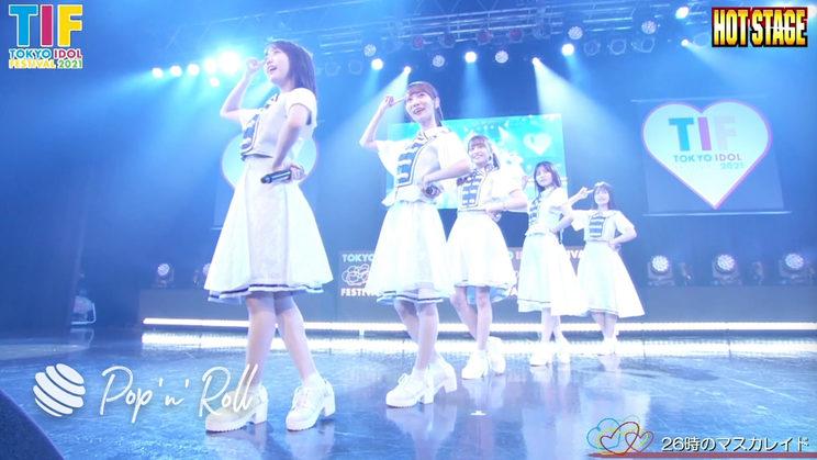 26時のマスカレイド<TOKYO IDOL FESTIVAL 2021>|10/3 HOT STAGE(14:30-)