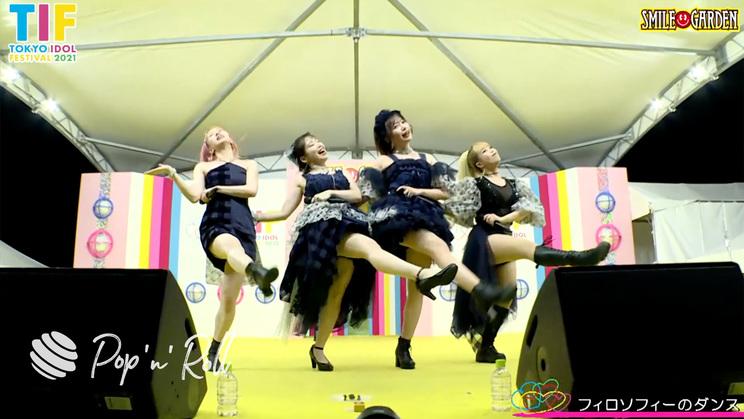 フィロソフィーのダンス<TOKYO IDOL FESTIVAL 2021>|10/3 SMILE GAEDEN(18:40-)