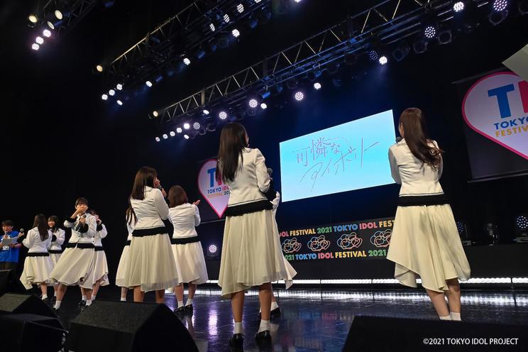 可憐なアイボリー<TOKYO IDOL FESTIVAL2021>(10月3日)