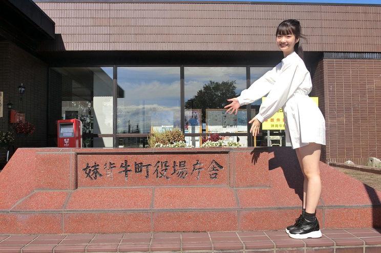 山下彩耶(夢みるアドレセンス)北海道・妹背牛町『妹背牛町応援大使』委嘱式より