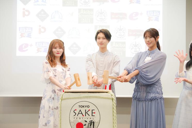 映画祭<AkibaScreening2021製作発表記者会見>秋葉原UDXシアター(2021年10月7日)