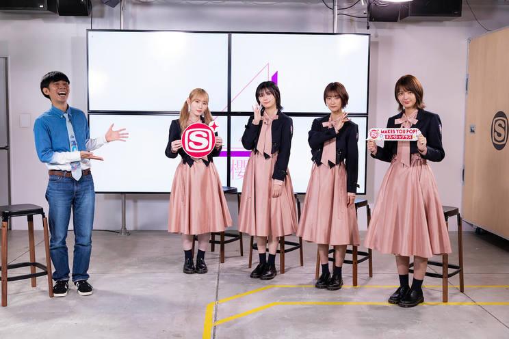 特別番組『流れ弾を受け止めろ!櫻坂46 本音スペシャル』より