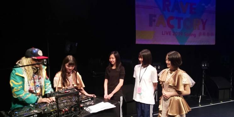 DJ KOO(TRF)&東京女子流