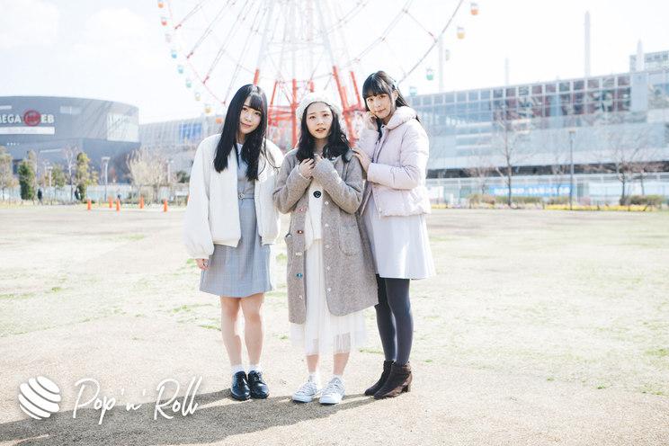 茉井良菜(煌めき☆アンフォレント)、長谷川瑞(つりビット)、寺嶋由芙|お台場