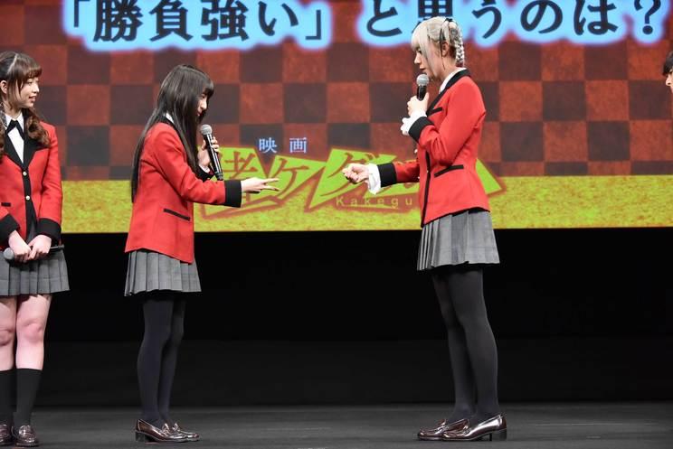 『映画 賭ケグルイ』完成披露試写会 東京・千代田区イイノホール(2019年4月11日)