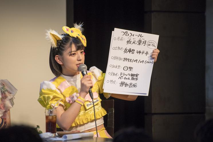 坂元葉月(わーすた)<渋谷LOFT9アイドル倶楽部vol.2>|渋谷LOFT9(2019年3月18日)
