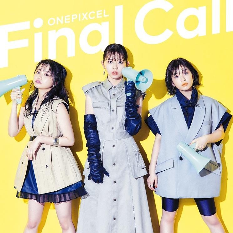 「Final Call」ジャケット